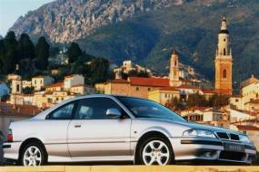 Rover Coupe (1996 - 1999) used car review