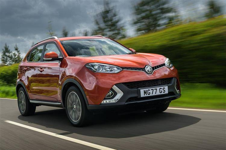 MG GS (2016 - 2019) used car review